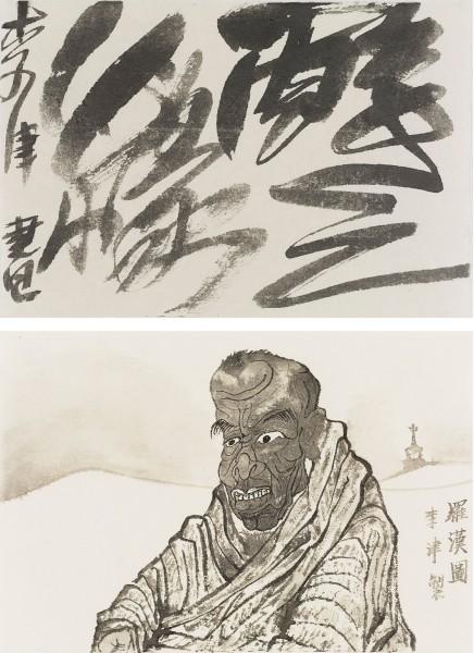 Li Jin 李津, Arhat #13 罗汉图 #13, 2015