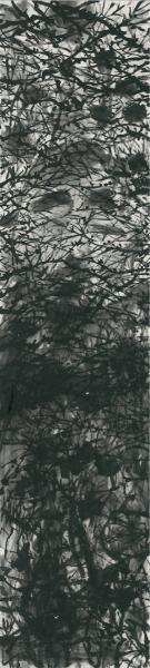 Li Jin 李津, Ink Adept V 墨道 V, 2016