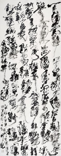 Wei Ligang 魏立刚, Quotations from Ouyang Xiu in Mad Cursive A 欧阳修辞抄狂草A, 2016
