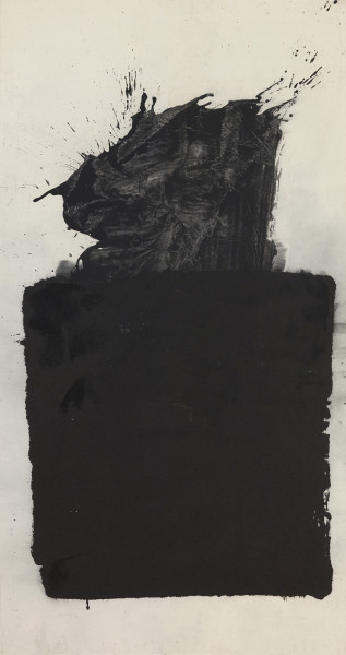 Yang Jiechang 杨诘苍, Untitled 无题, 1987