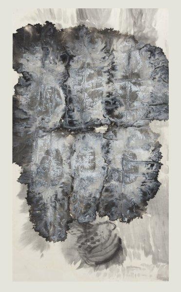 Zheng Chongbin 郑重宾, Blot No. 7 墨迹7号, 1999