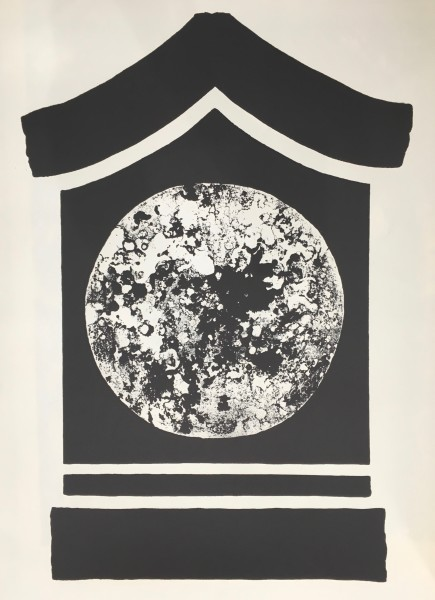 Maltby Sykes (1911 - 1992), Moon Viewing House II