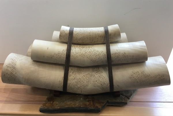 Christian Burchard, The Desert Scrolls