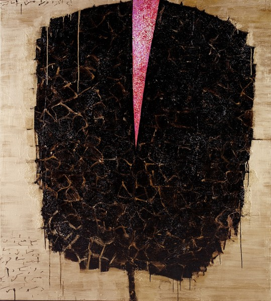 Reza Derakshani, Those Roots Drink Quietly! #2, 2015