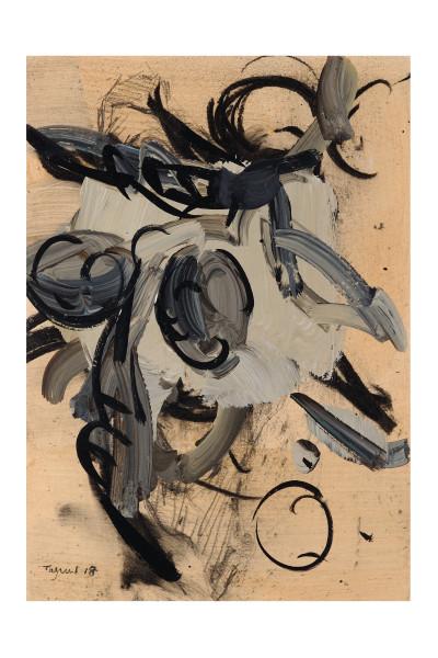 Tagreed Darghouth, 'Strange Fruits', 2018