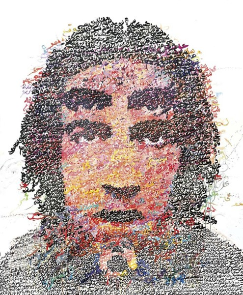 Zakaria Ramhani, Faces of your other 39, 2010