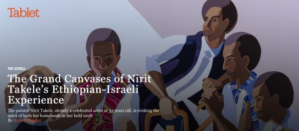 The Grand Canvases of Nirit Takele's Ethiopian-Israeli Experience | main image