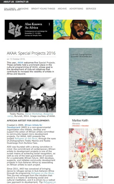 AKAA: Special Projects 2016