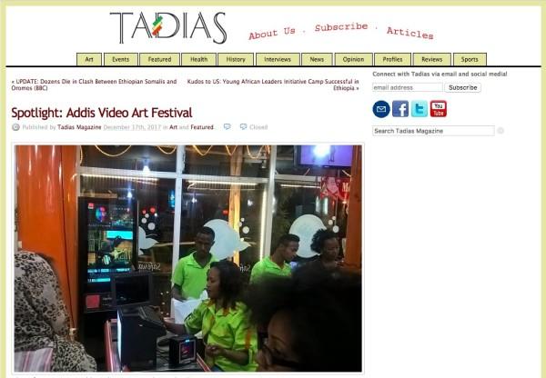 Spotlight: Addis Video Art Festival