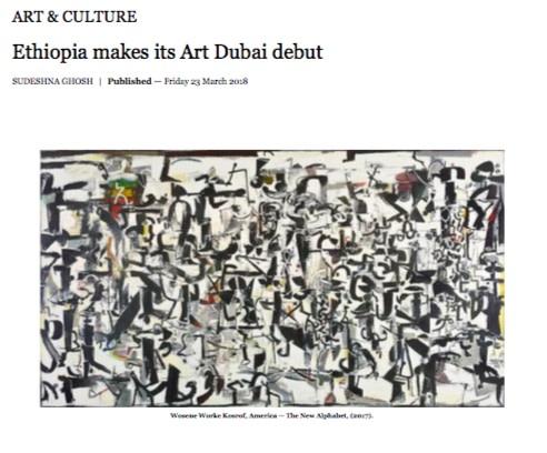 Ethiopia makes its art Dubai debut