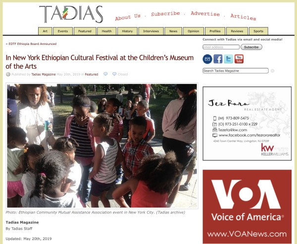 In New York Ethiopian Cultural Festival at the Children's Museum of the Arts