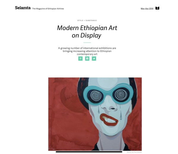 Modern Ethiopian Art on Display