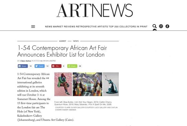 1-54 Contemporary African Art Fair Announces Exhibitor List for London