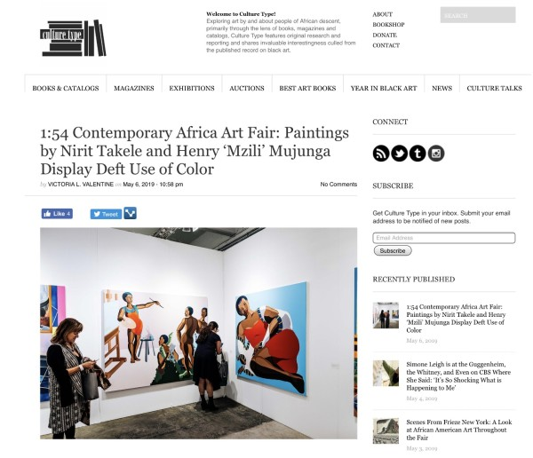 1:54 Contemporary Africa Art Fair: Paintings by Nirit Takele and Henry 'Mzili' Mujunga Display Deft Use of Color