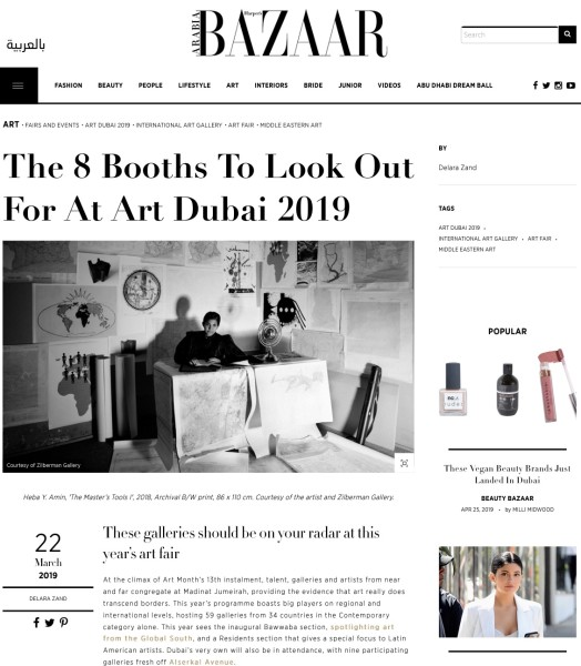The 8 booths to look out for at Art Dubai 2019