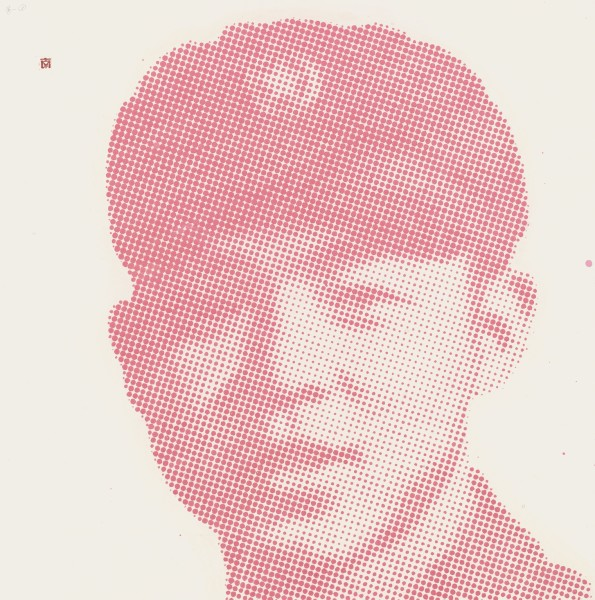 Portrait of Lei Feng (red)