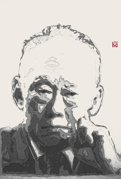 Lee Kuan Yew: Thinker C