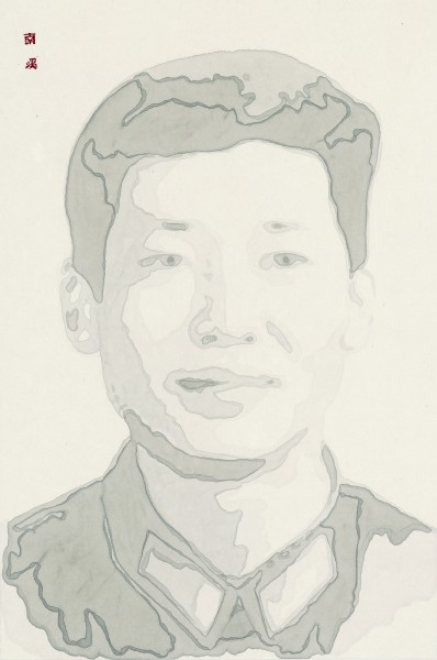 People's Liberation Army Portrait D