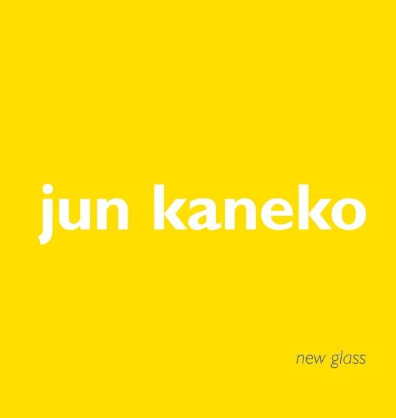 Jun Kaneko: New Glass