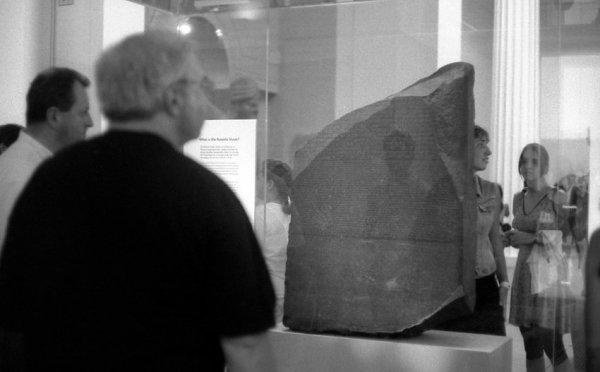 Robert Dimin, Rosetta Stone, 2005