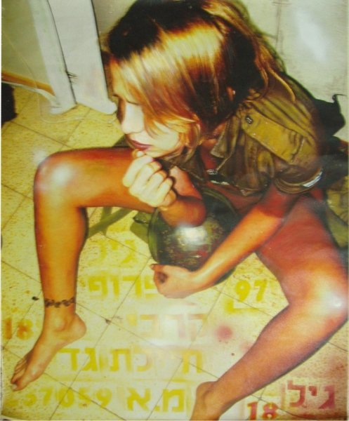 Sarai Givaty, Female Soldier Poster, 2005