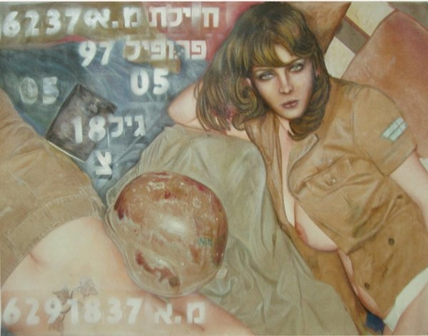 Sarai Givaty, Time Off, 2005