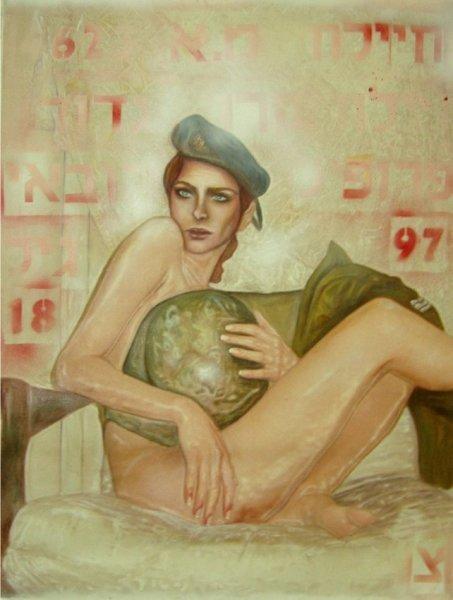 Sarai Givaty, Plastic Soldier, 2005