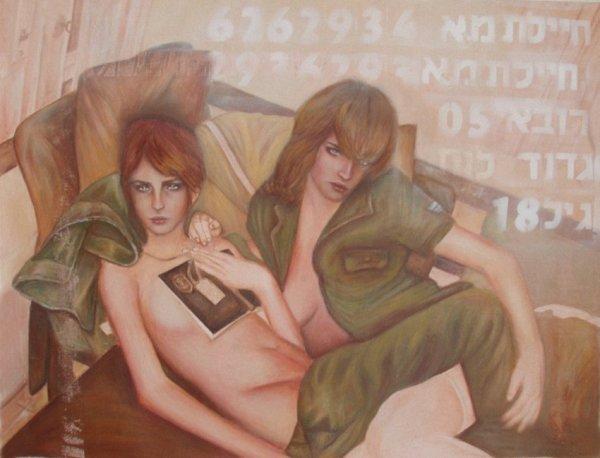 Sarai Givaty, Numbers, 2005