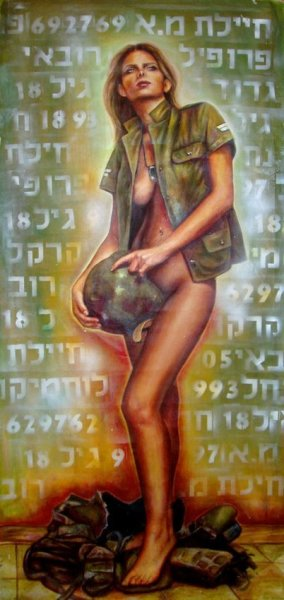 Sarai Givaty, Warrior, 2005