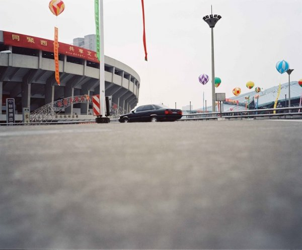Giada Ripa, Hangzhou, 2003