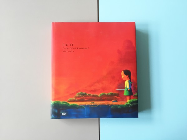 The Reading Corner: Liu Ye