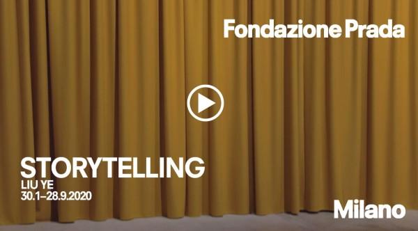 Online Tour – Liu Ye, Storytelling