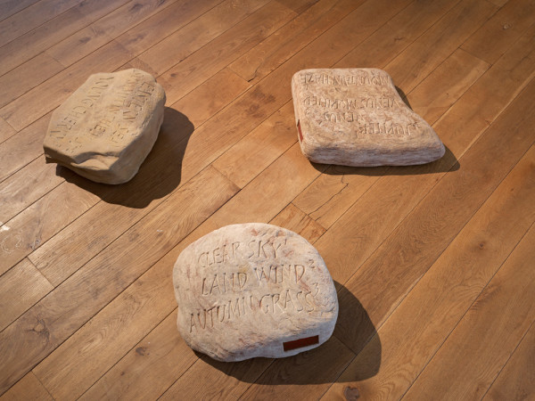 Three Inscribed Stones 1977 stone, with Keith Bailey three parts