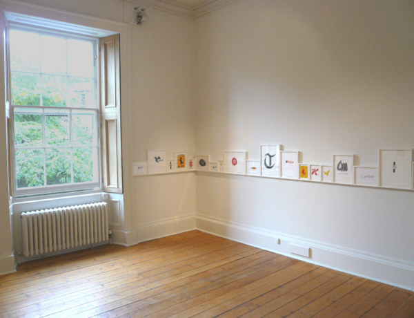 For They Know Not What They Do (Installation view, rear gallery)