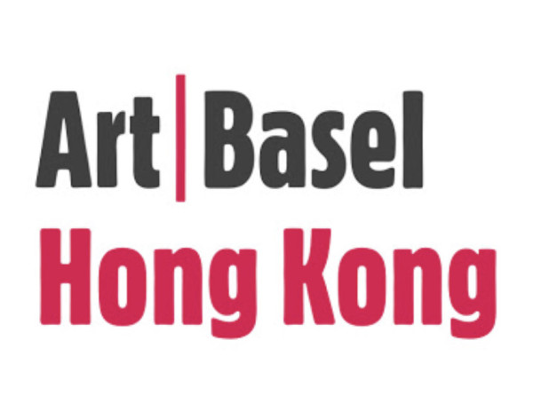 Online Viewing Room - Art Basel Hong Kong 2020