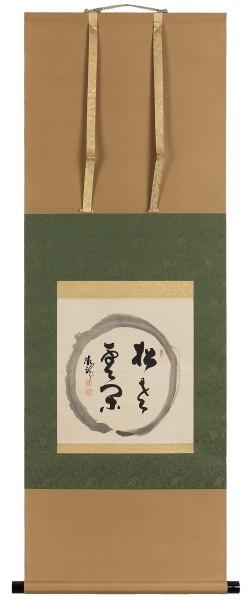 Kalligrafie, #019112 Enso