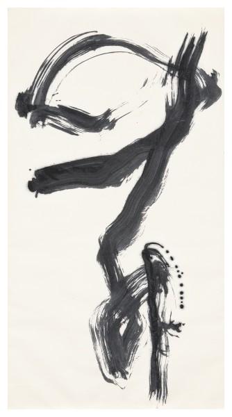 Shiryû Morita #000885 Mau - tanzen / emporschweben, 1968 Tusche auf Papier 138,5 x 69 cm