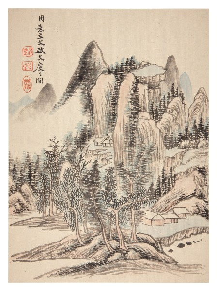 Malerei, #005279 KINSÔ (Inagaki K.) born 1894, Landscape in the mountains, 20th century