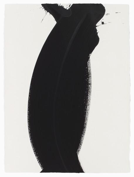 Hiroko Nakajima, #019908 Zusammenfluss d, 2012