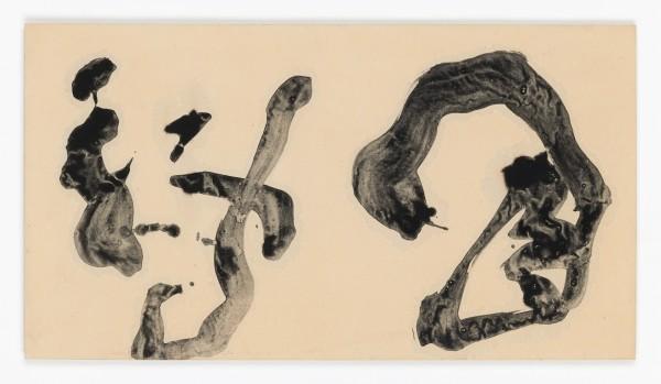 Shiryû Morita, #000107 Enten - circular movement / free unimpeded movement, 1964