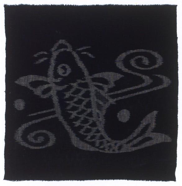 Textilien #001141 Kasuri, carp in rapids, 19th C 35 x 33 cm