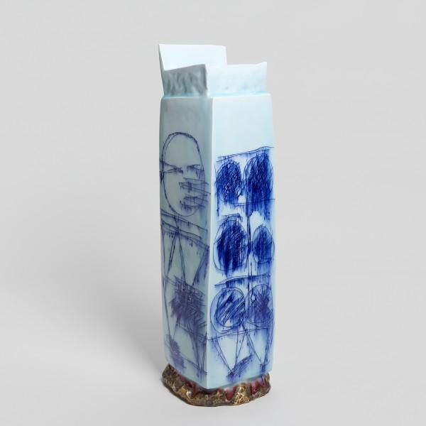 Masamichi Yoshikawa #021943 Kayho (Luxuriant pottery palace), 2019 Porzellan mit Seihakuji-Glasur 58 x 16 x 17 cm