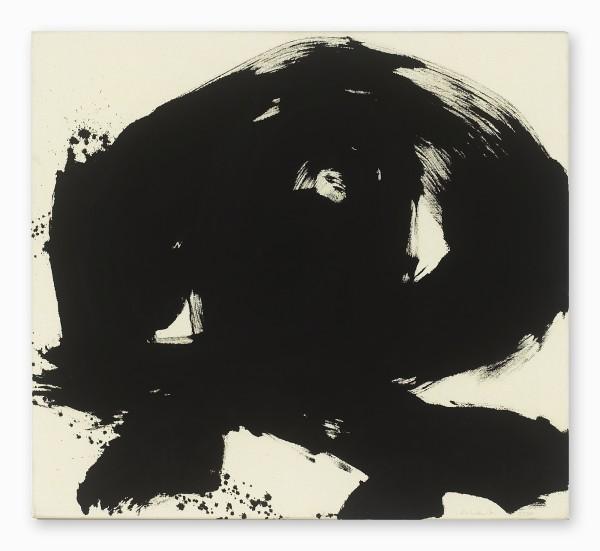 Hiroko Nakajima, #009619 Augenblick, 2000