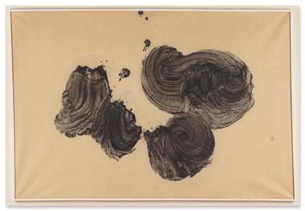 YU-ICHI (Inoue Yûichi), #007226 KA (lautes lachen), 1962