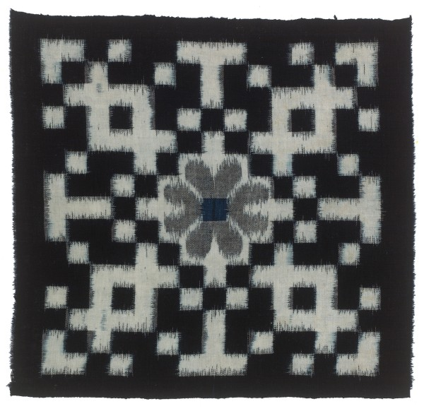Textilien #004131 Kasuri, Chessboard with clover leaf, 19th c 35 x 33,5 cm