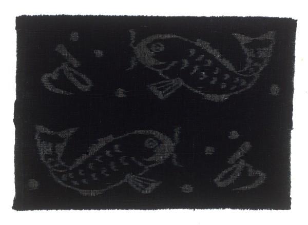 Textilien, #004205 Kasuri, Karpfen und Schriftzeichen (Wasser), 19. Jh.