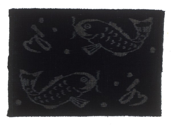Textilien #004205 Kasuri, carp and kanji (water), 19th C 23,5 x 33,5 cm