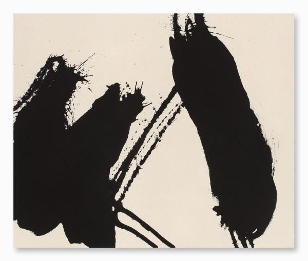 Hiroko Nakajima, #021113 Stromabwärts III, 2015