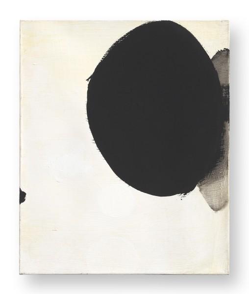 Hideaki Yamanobe, #007394 Nachbild - Nachklang 1999 B-1, 1999