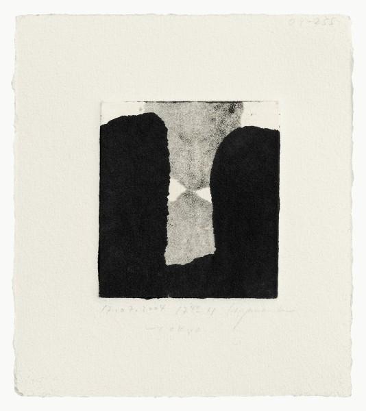 Hideaki Yamanobe, #017404 Monotype, 17.07.2004 17:40 - 11, 2004